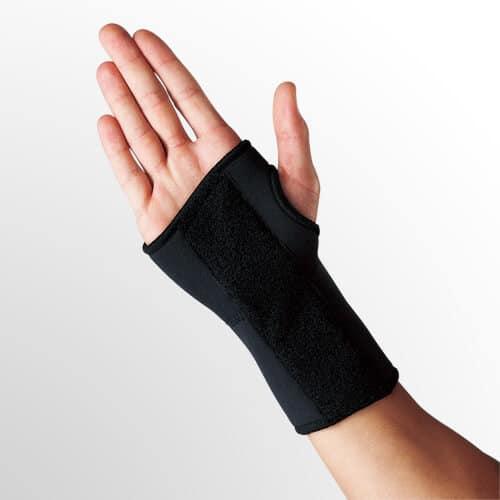 LP Wrist Splint