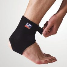 LP Ankle Support-757
